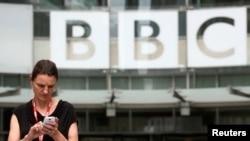 영국 런던의 BBC 본사 건물 (자료사진)