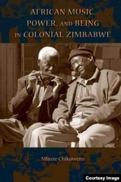 Mhoze Chikowero