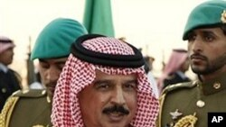 Bahrain's King Hamad bin Issa al-Khalifa (File Photo)