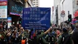 时事经纬(2020年10月20日) - 蓬佩奥:希望美国各地孔子学院年底前全部关闭;桑普:香港如同1949年的大陆,靠暴力与谎言统治