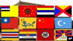 中国历代国旗及相关政权各色旗帜一览图