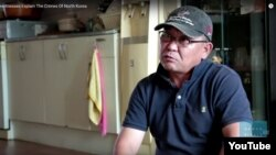 국제인권단체 휴먼라이츠워치가 지난 2014년 2월 공개한 동영상 '북한: 수용소 생존자들의 이야기'에서 탈북자 이영국 씨가 증언하고 있다. 사진 출처 = 휴먼라이츠워치 웹사이트.
