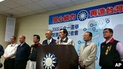 国民党主席马英九举行三合一选举开票记者会
