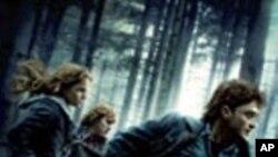 Harry Potter and the Deathly Hallows – Part 1 เข้าครองอันดับหนึ่งตามความคาดหมาย