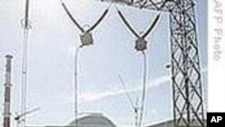 联合国说伊朗尽管放缓但仍生产核燃料