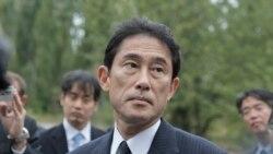 Fumio Kishida ဂ်ပန္ဝန္ႀကီးခ်ဳပ္သစ္ရာထူး တရားဝင္လက္ခံ