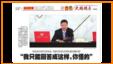 京华时报网页截图