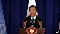 日本首相野田佳彥在聯大發表演說