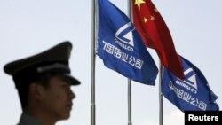 一名警卫站在中国铝业公司前