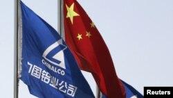 中国铝业公司总部前的公司旗帜和中国国旗 - 资料照片