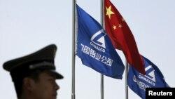 Trụ sở Tập đoàn Chinalco của Trung Quốc