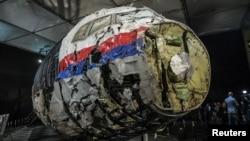 Jirgin Malaysia Mai Lamba MH17