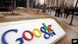 China Rejects Google's Accusations About Gmail Disruptions