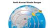 南韓警告可能擊落北韓火箭