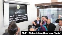 مراسم افتتاح شعبۀ امور قونسلی در میدان هوایی کابل