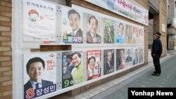 21일 서울 도봉2동 주민센터 앞에서 한 시민이 제19대 대통령선거 벽보를 살펴보고 있다.