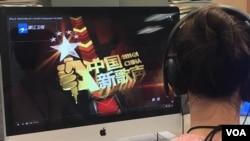 一名观众在电脑上观看浙江卫视的《中国新歌声》节目(美国之音莫雨拍摄)