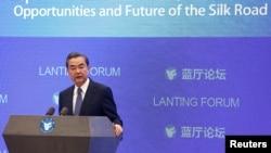 این نشست بزرگترین رویداد سال در چین خوانده شده است
