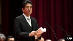 2018年3月18日,日本首相安倍晉三在橫須賀國防學院畢業典禮上發表講話。
