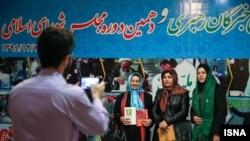 ثبت نام نامزدهای انتخابات مجلس شورای اسلامی و خبرگان