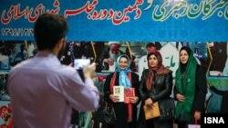 ثبت نام نامزدهای انتخابات مجلس شورای اسلامی