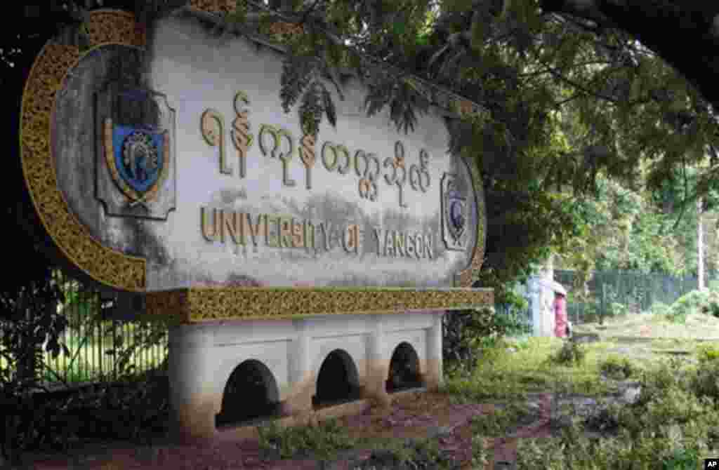 Yangon University in Yangon