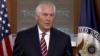 Тиллерсон: «Терроризм никогда не одержит победы над Соединенными Штатами»