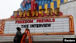 《采访》将在亚特兰大上映