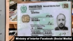 کورنیو چارو وزارت وايي، نیول شوي کس د پاکستان شناختي کارډ هم لري