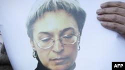 Убийство Политковской: заказчик известен?
