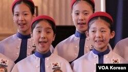 미 의회 한국전 정전 59주년 기념행사에서 축하공연을 한 한국의 리틀 앤젤스 합창단.