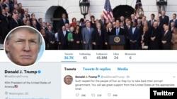 美国总统川普的推特页面截图