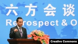 چینی وزیر خارجہ یانگ یی