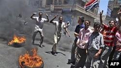 Yemen'de Göstericilere Ateş Açıldı
