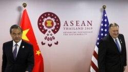 ဘန္ေကာက္ ASEAN စည္းေ၀းပဲြ ၿပီးဆံုး