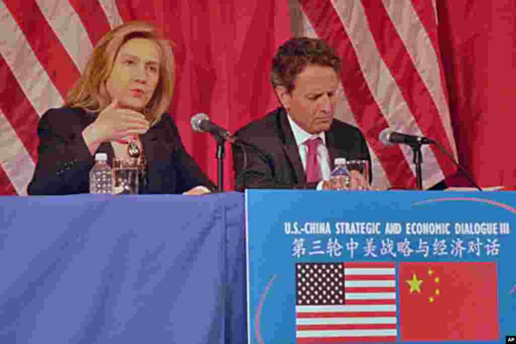 克林顿国务卿与盖特纳财政部长