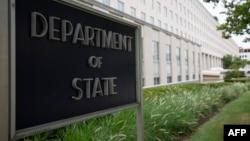 ARHIVA - Zgrada Stejt departmenta u Vašingtonu (Foto: AFP/Alastair Pike)