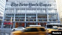«Նյու Յորք Թայմս»-գլխավոր գրասենյակը, Նյու Յորք