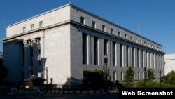 14일 미국 워싱턴DC 하원 레이번 빌딩에서 하원 외교위원회 아시아.태평양 소위원회 주최로 북한의 지속적 도발을 주제로 청문회가 열렸다.