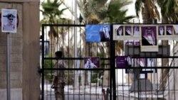 پزشکان و پرستاران بحرينی در دادگاه