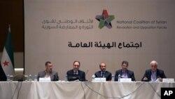 İstanbul'da toplanan Suriye Ulusal Koalisyonu üyeleri