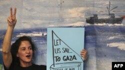 Các nhà hoạt động kêu gọi Isarel cho đoàn tàu đến Gaza