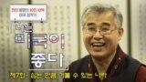 리팩_7회_권명원_한글 썸네일