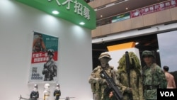 台灣軍方在軍事展當中的人才招募攤位(美國之音張永泰)