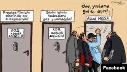 Azərbaycanda azad mətbuatın vəziyyəti (Karikatura Gündüz Ağayevindir )
