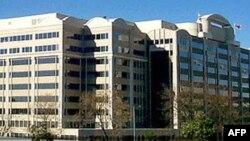 位于华盛顿的联邦通信委员会总部