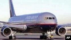 Авиокомпаниите Јунајтид и Континентал се спојуваат