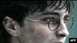 Shfaqet seria e fundit e sagës kinematografike të Herri Poterit