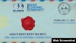រដ្ឋមន្ត្រីពាណិជ្ជកម្មរបស់អាស៊ានទាំង១០ និងតំណាងក្រុមហ៊ុនធំៗរបស់អាមេរិកនឹងជួបគ្នា នៅទីក្រុង San Francisco សហរដ្ឋអាមេរិក ក្នុងសន្និសីទសាធារណៈដ៏ធំមួយ ដែលរៀបចំឡើងដោយក្រុមប្រឹក្សាពាណិជ្ជកម្មអាមេរិក-អាស៊ាន នៅថ្ងៃទី១៧ ខែកុម្ភៈ ឆ្នាំ២០១៦។ (រូបដកស្រង់ចេញពីគេហទំព័ររបស់ US-ASEAN Business Council)