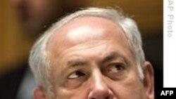 رسانه های اسراییل از سفر پنهانی نتانیاهو به مسکو خبر می دهند